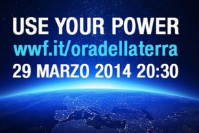 San Pietro Earth Hour 2014
