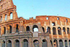 curiosità sull'antica roma